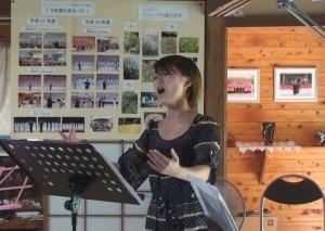 ソロ熱唱・田村麻理子さん
